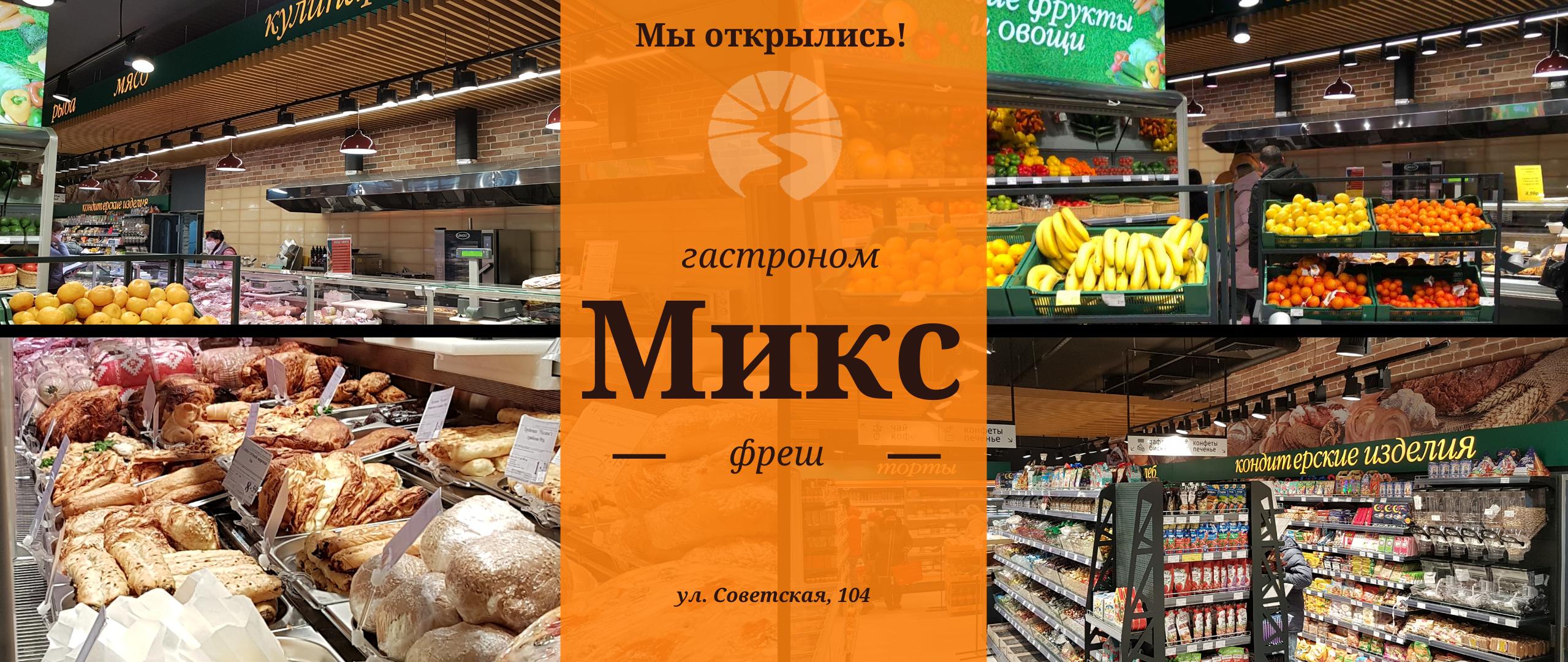 Diskontnaya-programma3